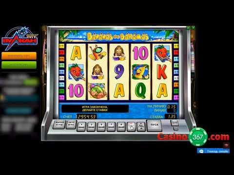 Игровые автоматы, онлайн казино финты скачать игровые аппараты вулкан бесплатно бесплатные