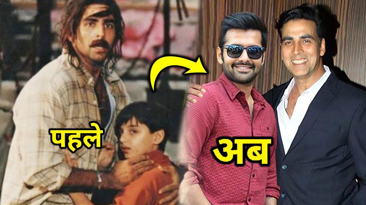 जानवर मूवी में अक्षय कुमार के साथ नजर आए बाल कलाकार आज हो गए हैं इतने बड़े। top 5 child artist then