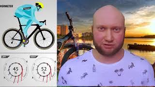 Велосипед как страсть, для сжигания жира + тренировка выносливости