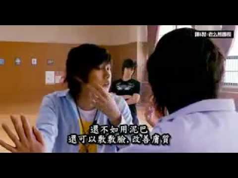 花美男連續恐怖事件 希澈cut