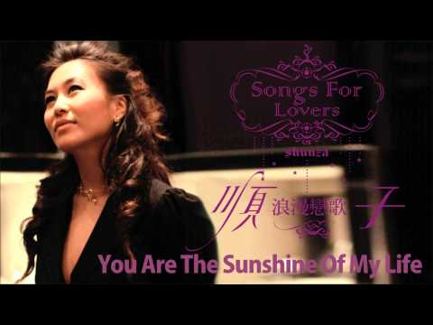 順子《You Are The Sunshine Of My Life》Official Audio