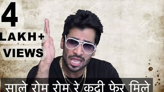 sale rom rom re kadi fair mile - gujjar folk song