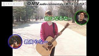 【MV回顧】男の子と女の子【くるりのツドイ】#24
