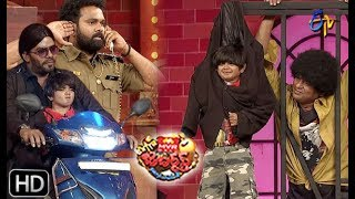 Extra Jabardasth | 3rd May 2019 | Latest Promo