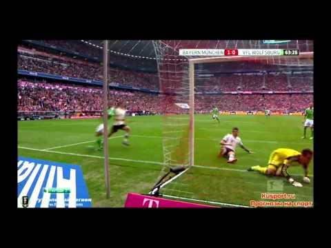 Bayern München 1:0 Wolfsburg  Goal  HD