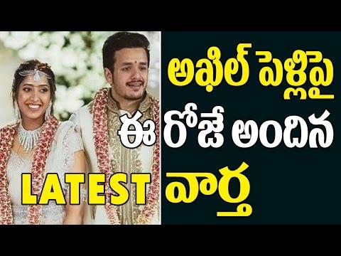 Akkineni Akhil and Shriya Bhupal MARRIAGE UPDATES | Akkineni Family Wedding Updates | Top Telugu TV