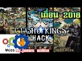 clash of kings mod apk 2018