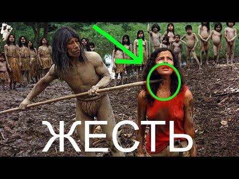 ЖЕСТЬ! // АД КАННИБАЛОВ // ОБЗОР ФИЛЬМА