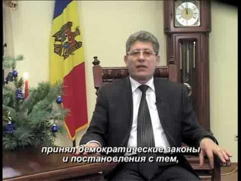 Mesajul presedintelui interimar, Mihai Ghimpu, catre cetatenii Republicii Moldova.