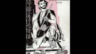 Sayat Nova - Blbul Hid/Chka Kezi Nman