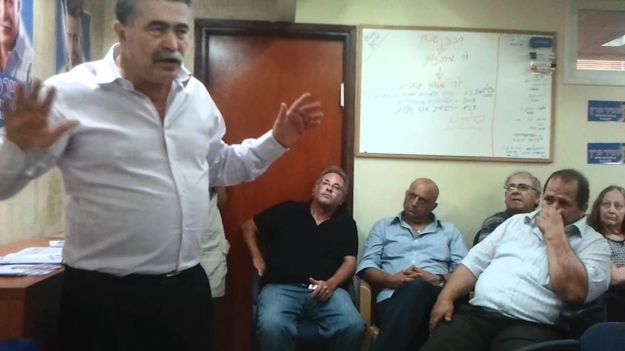 מפלגת העבודה: עמיר פרץ ומזכירי סניפי העבודה (16)