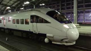 JR九州 日豊本線 行橋駅を発着する列車