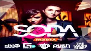 Soda - Разлука (DJ Movskii & DJ Karasev Extended Remix)