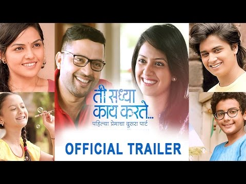 Ti Saddhya Kay Karte | Official Trailer |...