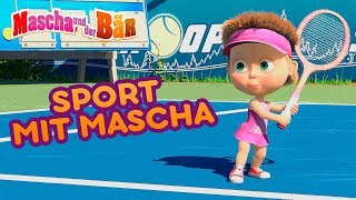 Mascha und der Bär - ⚽ Sport Mit Masha