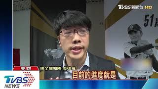 中華職棒30週年 韓國瑜開幕憶棒球熱