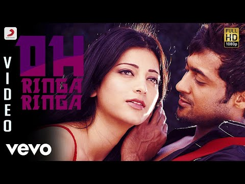 7 Aum Arivu - Oh Ringa Ringa Video | Suriya, Shruti | Harris Jayaraj