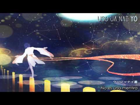 Wareta ringo – Risa Taneda (sub español + lyrics)