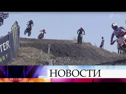 В Краснодарском крае проходят соревнования по мотокроссу.