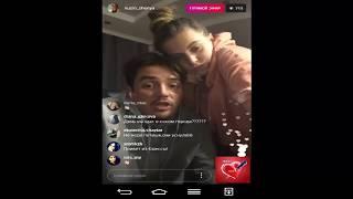 Женя и Саша Кузины прямой эфир 6 05 2018 Дом 2 новости 2018