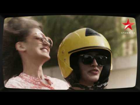 Love Ka Hai Intezaar | Coming Soon
