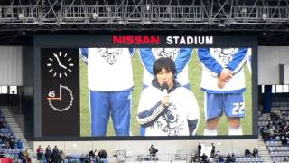 2012年1月22日 日産スタジアム.