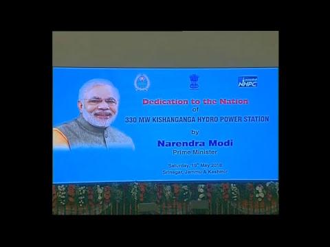 PM Modi dedicates Kishan Ganga HEP and lays the foundation stone of Srinagar Ring Road