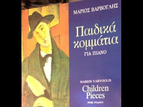 Mario Varvoglis  Heures Enfantines Effie Agrafioti-Bergamo 1993