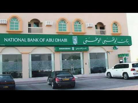 NBAD Banking, saving plan & car loan