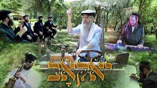 אברהם פריד - יאקאב