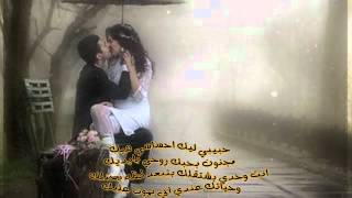 عمار الديك حبيبي / Ammar Al Deek Habibi