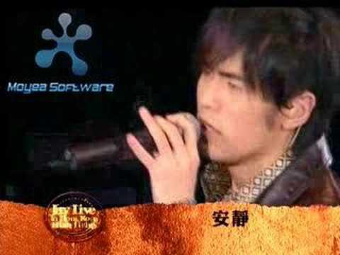 Jay Chou An jing