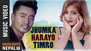 Jhumka Harayo Timro By Biplap Khadka | New Nepali Adhunik Song 2017/2074 | Ft. Krishtina Thapa