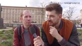 БАБЛО: Сережа и микрофон #5
