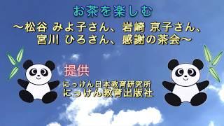 主催 小野 忠男(おのただお) 1945(昭和20)年 岡山県に生まれる。 1969...