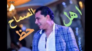 احمد التونسى وعبسلام اهل السماح &بحر الكيف ف ميت العامل