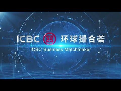 2021년 광주 온라인 중국투자유치설명회 - 투자자정보온라인 플랫폼 이미지
