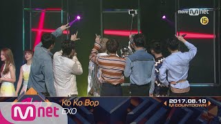 Video Top in 2nd of August, 'EXO' with 'Ko Ko Bop', Encore Stage! (in Full) M COUNTDOWN 170810 EP.536 download MP3, 3GP, MP4, WEBM, AVI, FLV Maret 2018