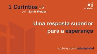 Reunião de Oração e EBD   Sem. Samir Moraes