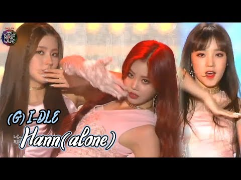 [Korean Music Wave] (G)I-DLE - HANN (Alone) , (여자)아이들 -  한(一), DMC Festival 2018