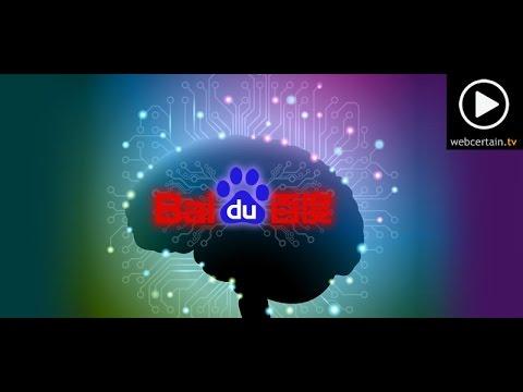 Baidu Founder Seeks Funding to Create AI: Global Marketing News