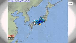 Strong earthquake strikes off Mie prefecture in southern Japan