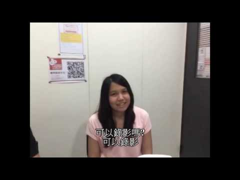 外國人華語 Chinese class 可以錄影嗎? Could I take a Video?