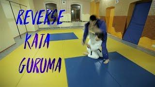 9. Обратный бросок через спину с колен (Reverse Kata Guruma)