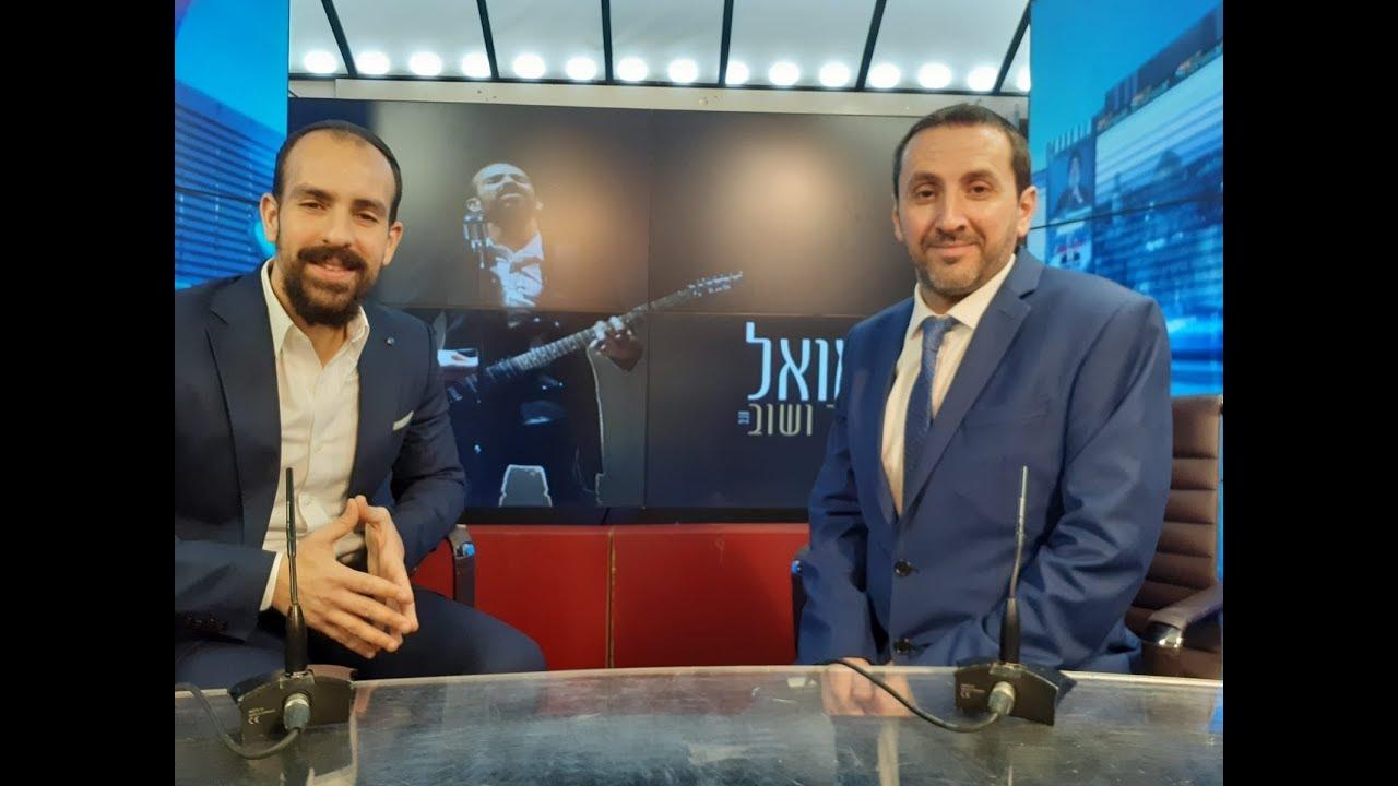 נמואל בריאיון לחדשות צופיה | Nemouel Interview On Tzofia News