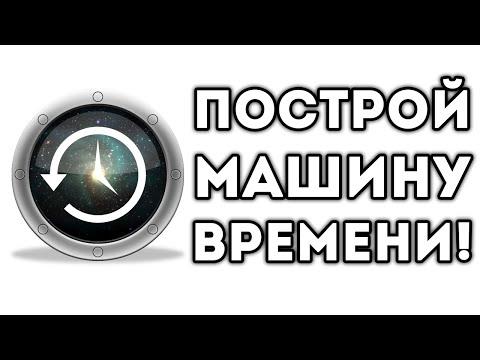 Самый дорогой скин БЕСПЛАТНО  ̄▽ ̄ ШПИОН АГАРИО SPYиз YouTube · Длительность: 2 мин2 с