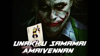 Joker || Thani Oruvan || Whatsapp Status Tamil
