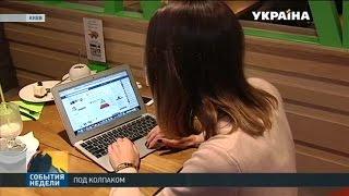 видео Что делать, если обманули в интернет-магазине?