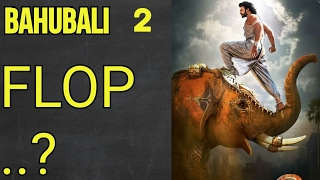 BAHUBALI 2 movie review | ss rajamouli | prabhas | Anushka (Kannada)
