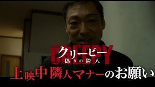 ムビコレのチャンネル登録はこちら▷▷http://goo.gl/ruQ5N7 黒沢清監督が...